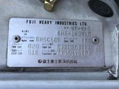 Датчик расхода воздуха Subaru Legacy wagon BH5 EJ208-TT Фото 3