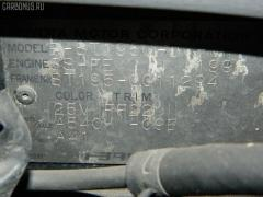 Двигатель TOYOTA CALDINA ST195G 3S-FE
