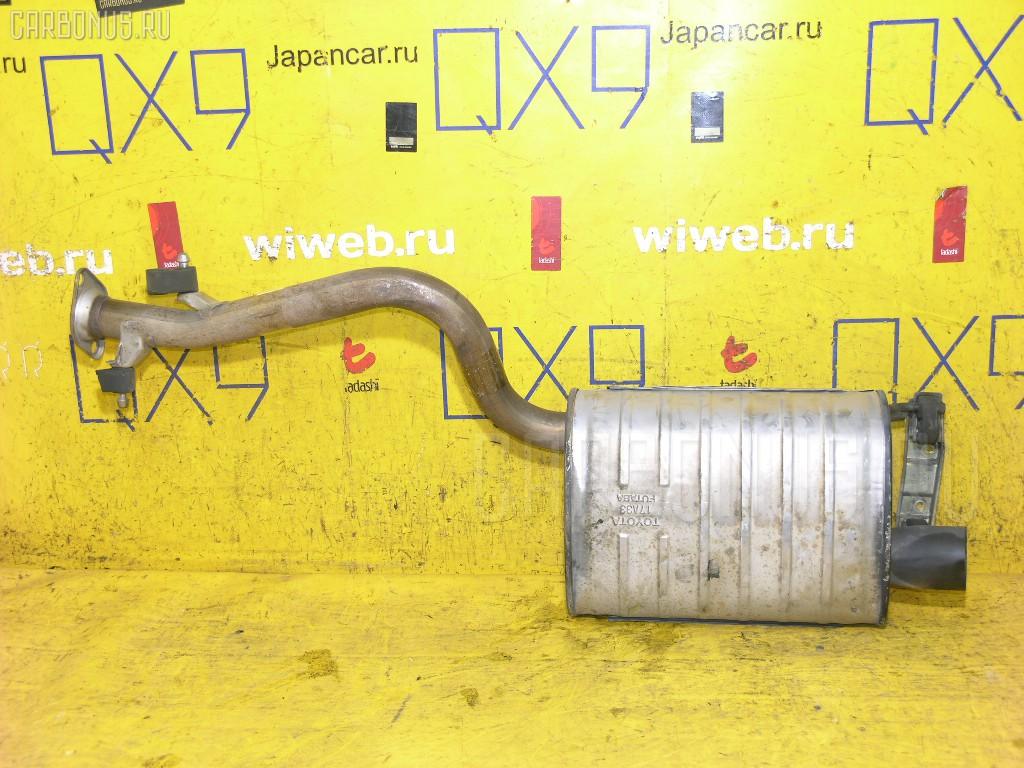 Глушитель TOYOTA ALTEZZA GXE10 1G-FE. Фото 11