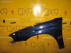 Крыло переднее SUBARU LEGACY WAGON BG5 Левое