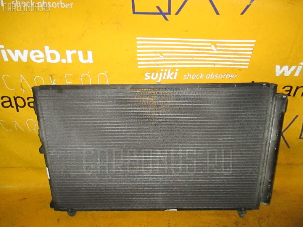 Радиатор кондиционера TOYOTA MARK II JZX115 1JZ-GE. Фото 1