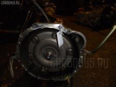 КПП автоматическая TOYOTA CHASER GX100 1G-FE
