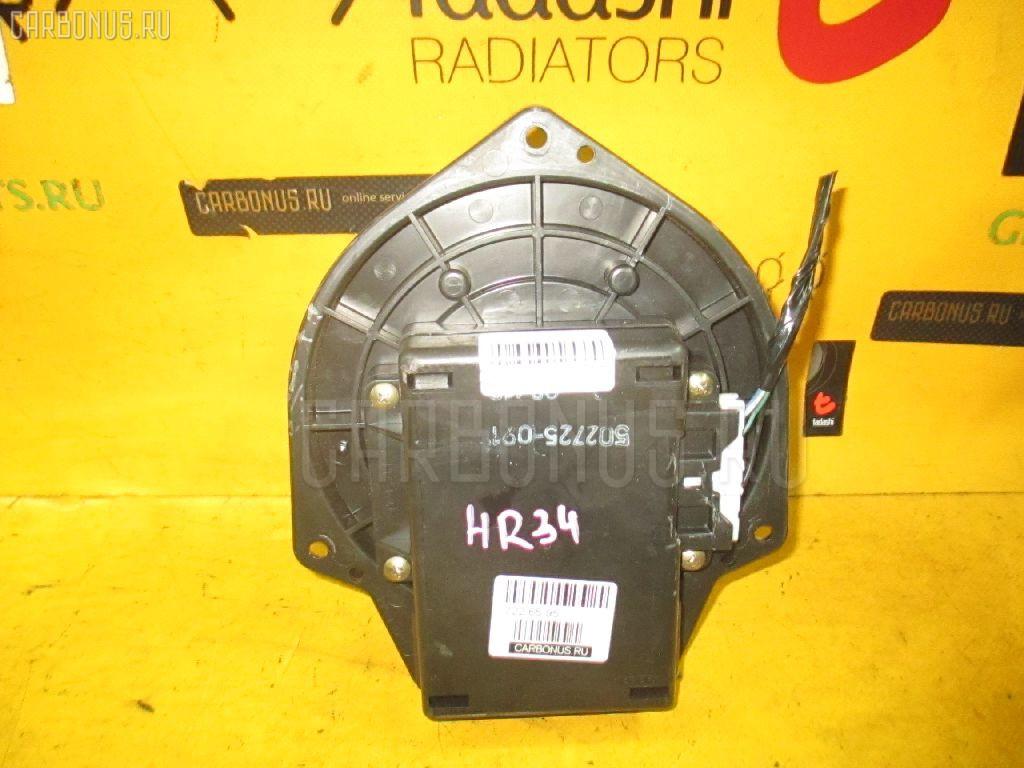 Мотор печки NISSAN SKYLINE HR34. Фото 7