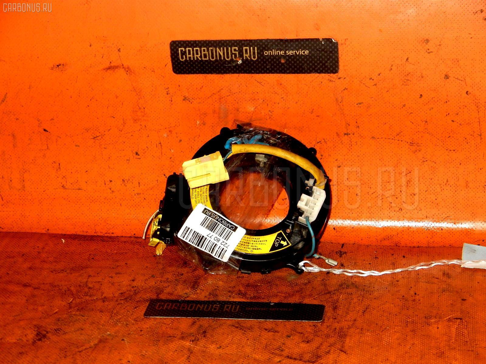 Шлейф-лента air bag TOYOTA HARRIER ACU15W Фото 1
