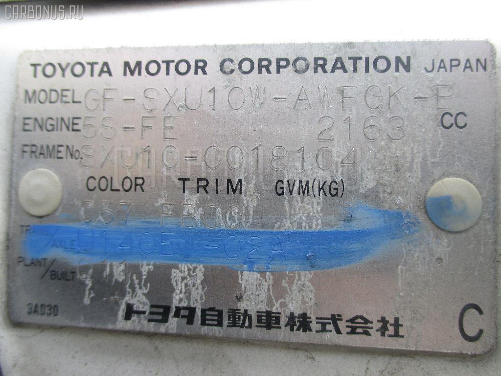 Жесткость бампера TOYOTA HARRIER SXU10W Фото 3
