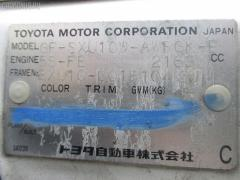 Обшивка багажника на Toyota Harrier SXU10W Фото 2