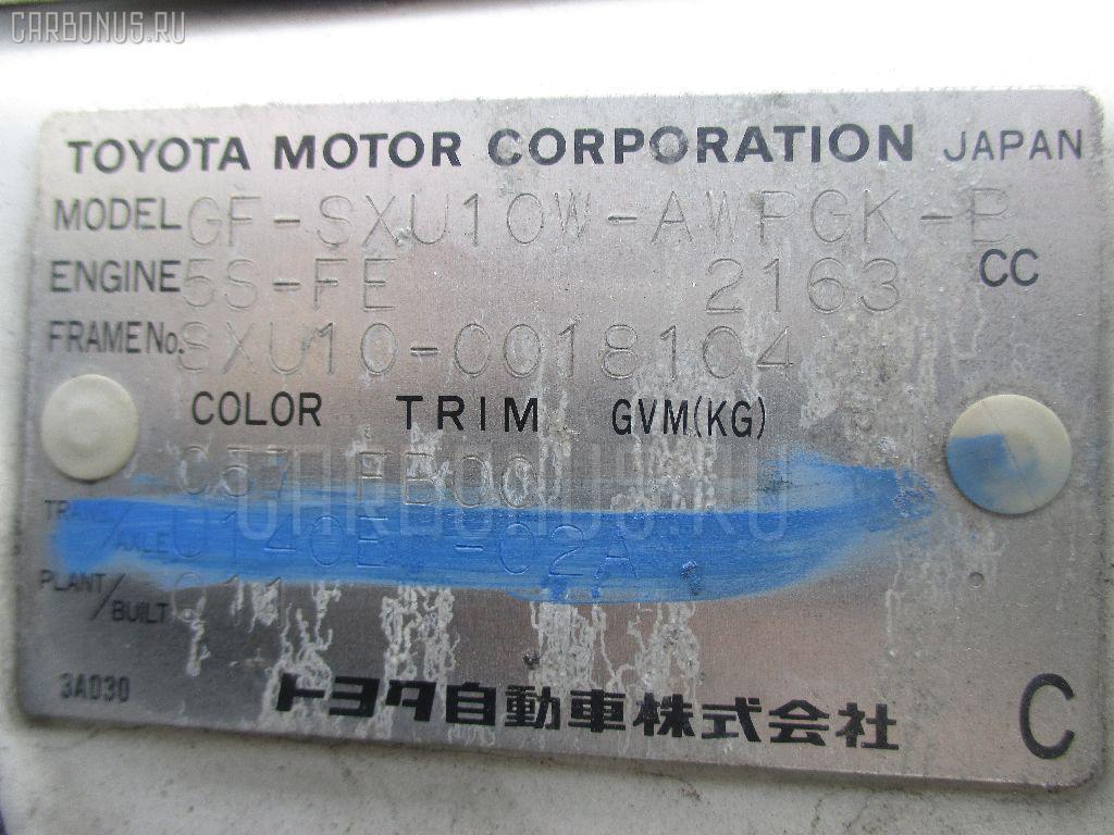 Телевизор TOYOTA HARRIER SXU10W 5S-FE Фото 5