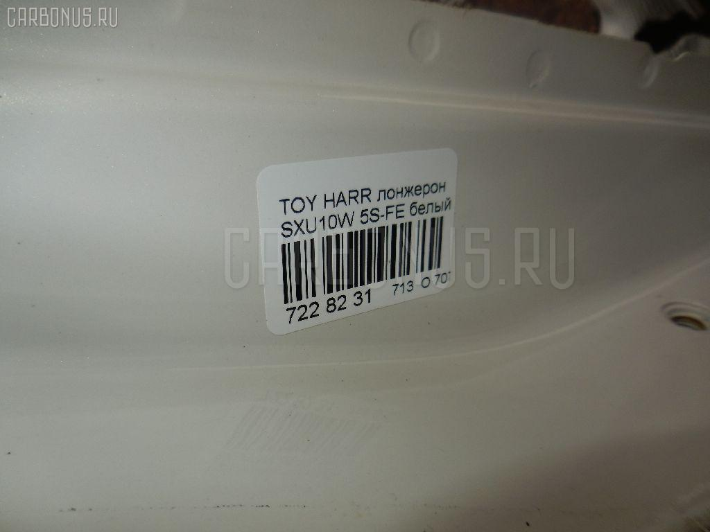 Телевизор TOYOTA HARRIER SXU10W 5S-FE Фото 9