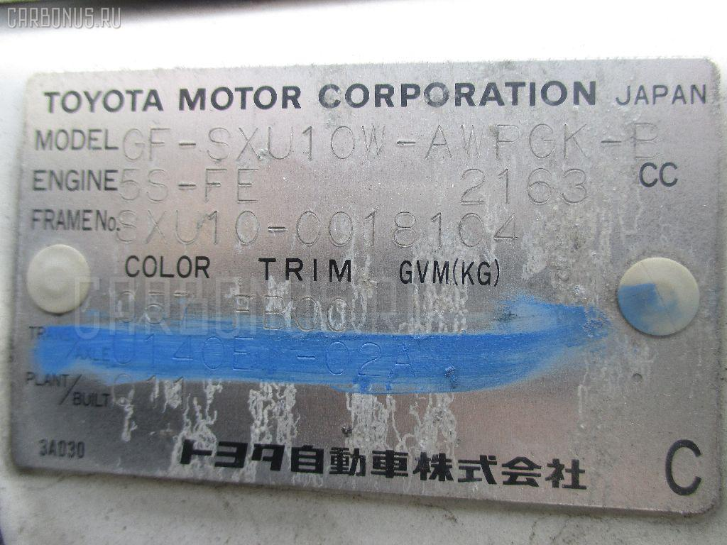 Подкрылок TOYOTA HARRIER SXU10W 5S-FE Фото 3