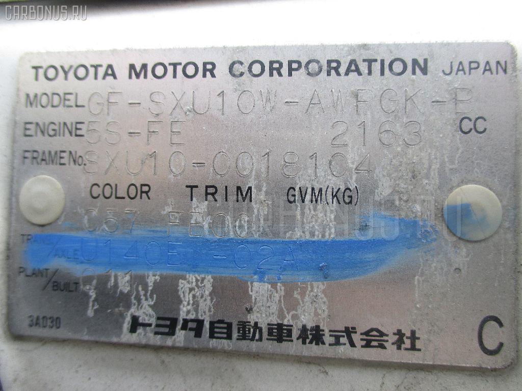 Защита двигателя TOYOTA HARRIER SXU10W 5S-FE Фото 3