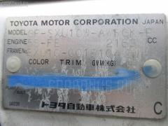 Тросик топливного бака TOYOTA HARRIER SXU10W Фото 2