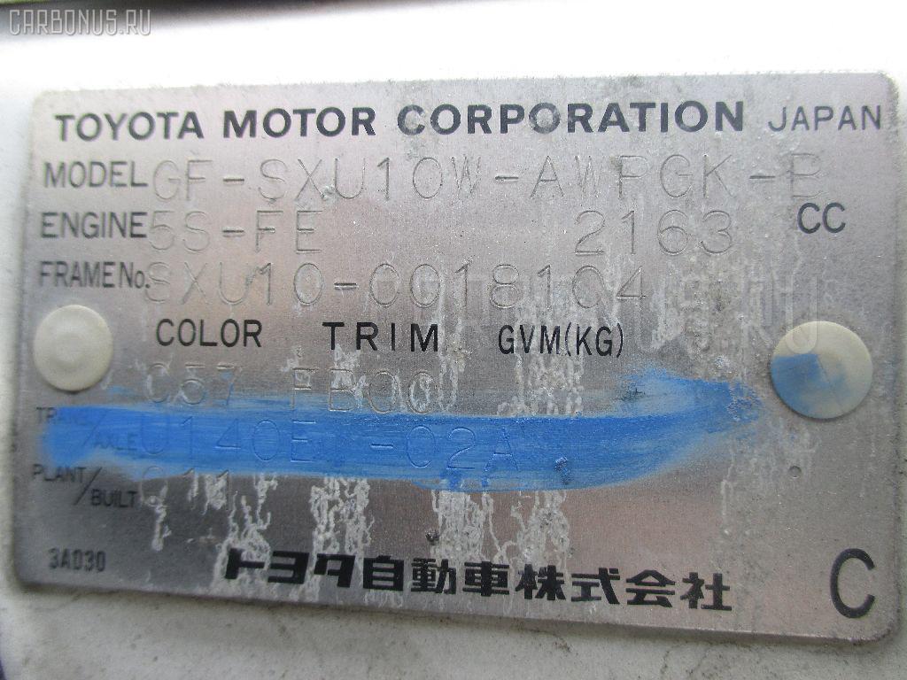 Блок упр-я TOYOTA HARRIER SXU10W 5S-FE Фото 3