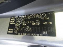 Зеркало двери боковой Toyota Allion ZZT245 Фото 5