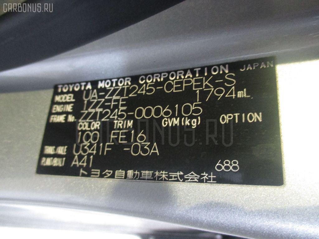 Патрубок радиатора ДВС TOYOTA ALLION ZZT245 1ZZ-FE Фото 2