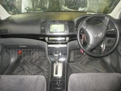 Тросик на коробку передач Toyota Allion ZZT245 1ZZ-FE Фото 5