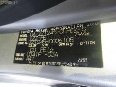 Фильтр угольный Toyota Allion ZZT245 1ZZ-FE Фото 3