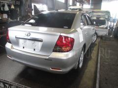 Петля двери шарнирная Toyota Allion ZZT245 Фото 4