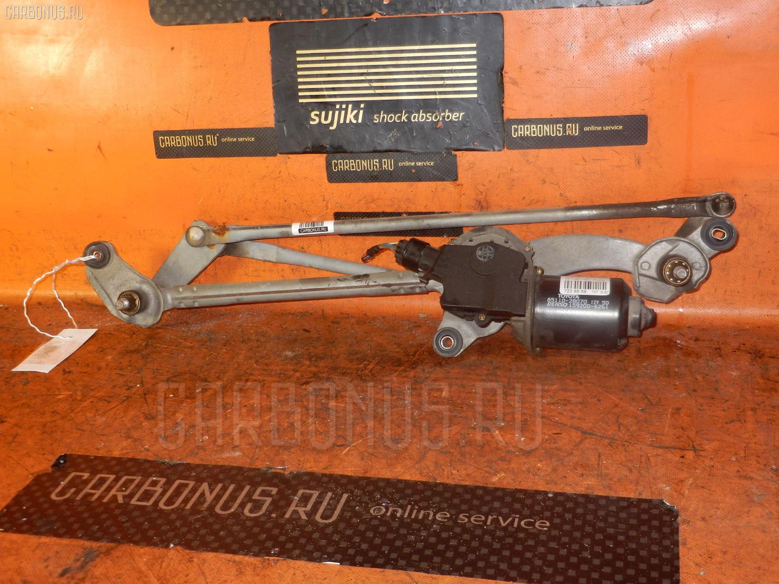 Мотор привода дворников Toyota Allion ZZT245 Фото 1