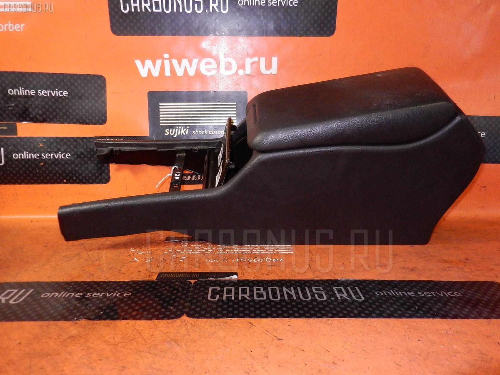 Подлокотник MERCEDES-BENZ E-CLASS  W210.065