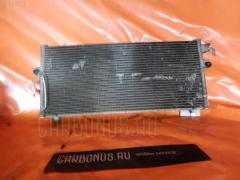 Радиатор кондиционера NISSAN BLUEBIRD HU14 SR20DE Фото 2