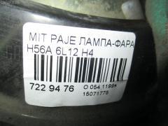 Лампа-фара Mitsubishi Pajero mini H56A Фото 3