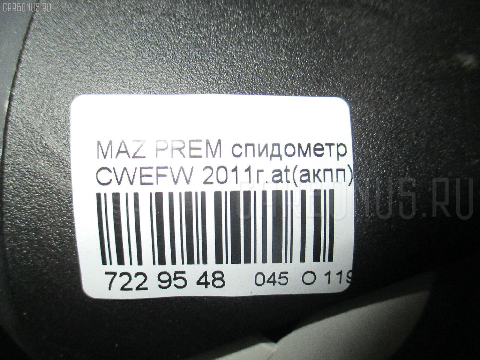 Спидометр MAZDA PREMACY CWEFW Фото 3