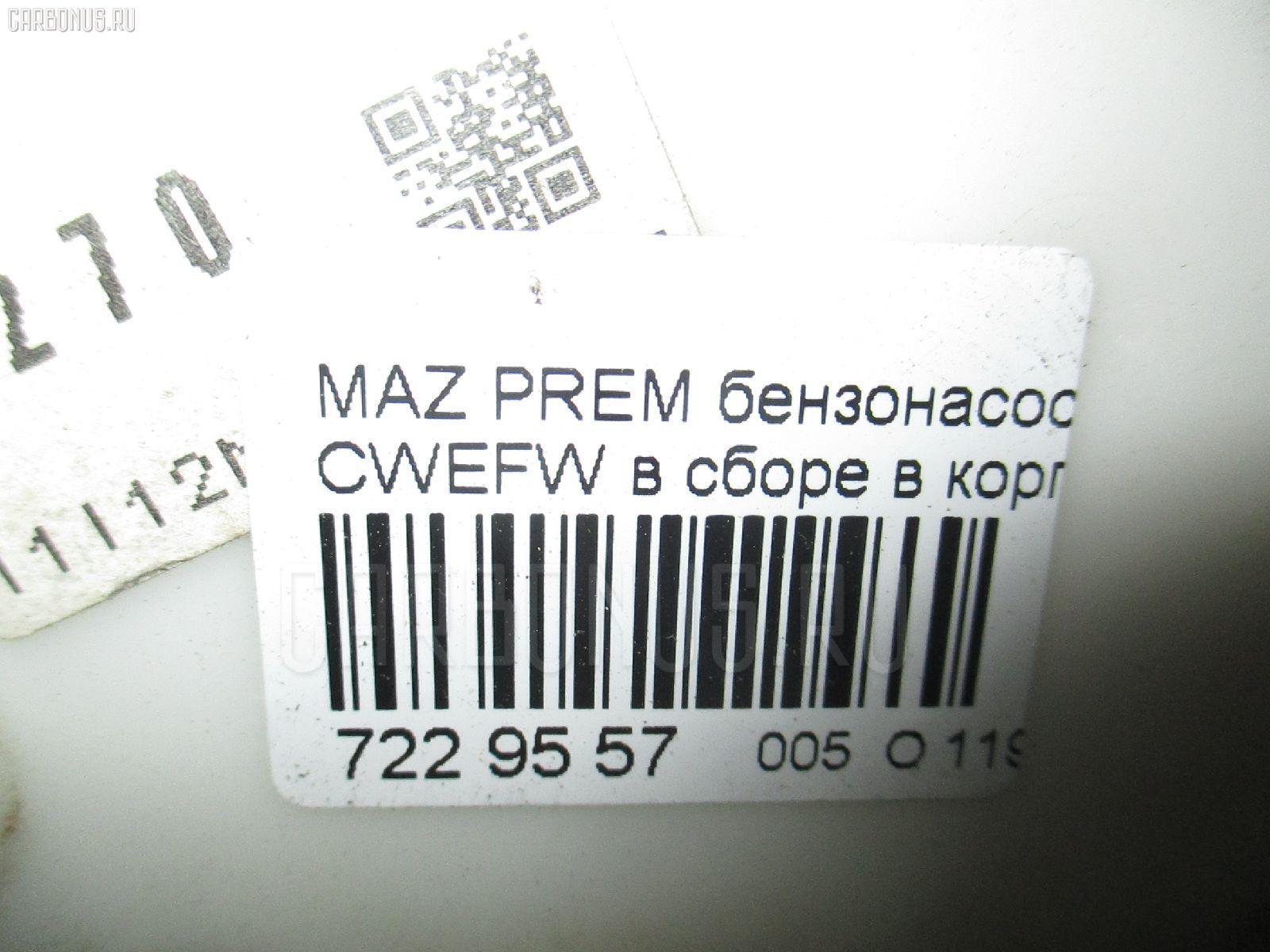 Бензонасос MAZDA PREMACY CWEFW Фото 3