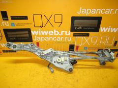 Мотор привода дворников Toyota Harrier SXU10W Фото 2