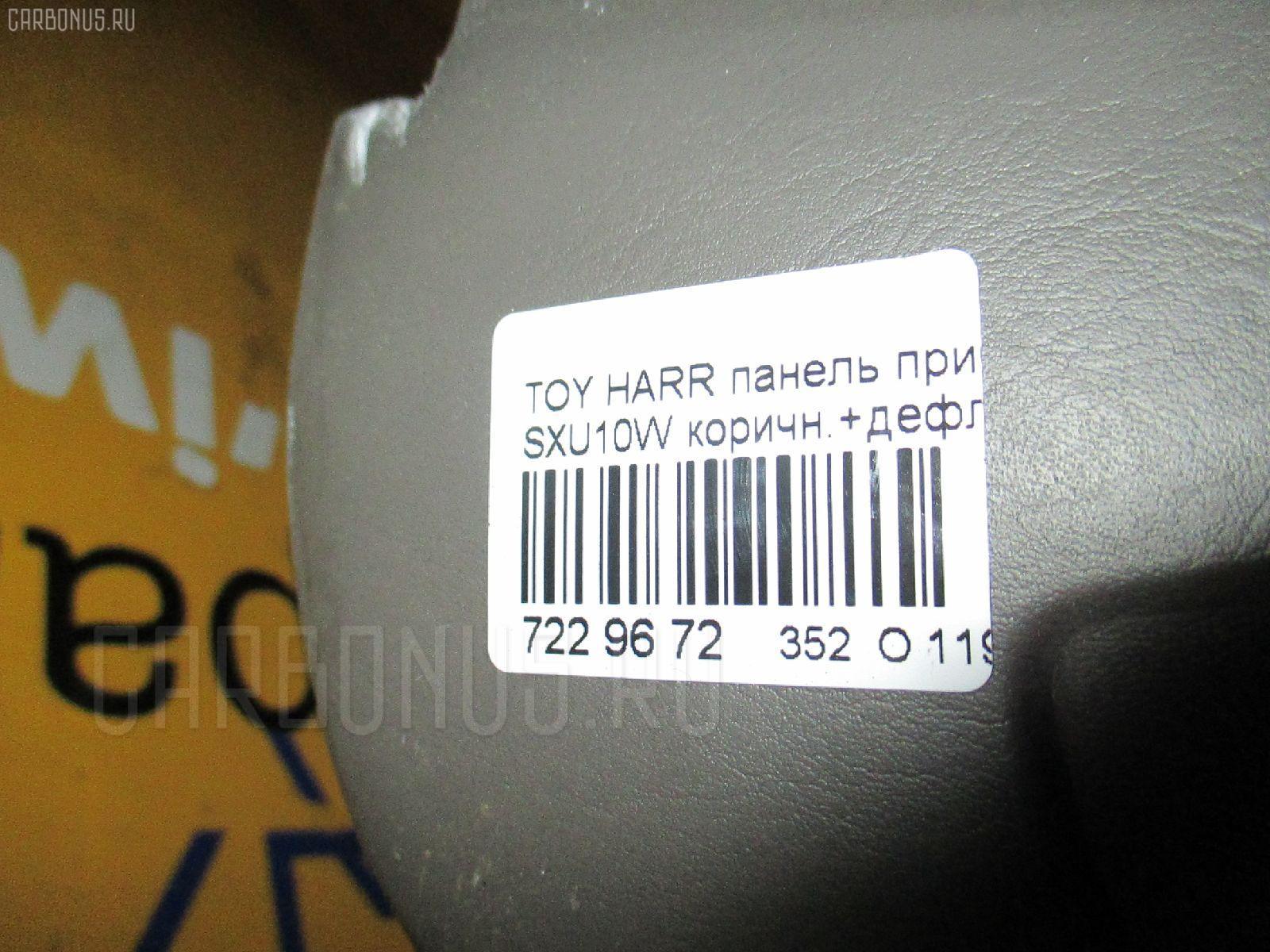Панель приборов TOYOTA HARRIER SXU10W Фото 4