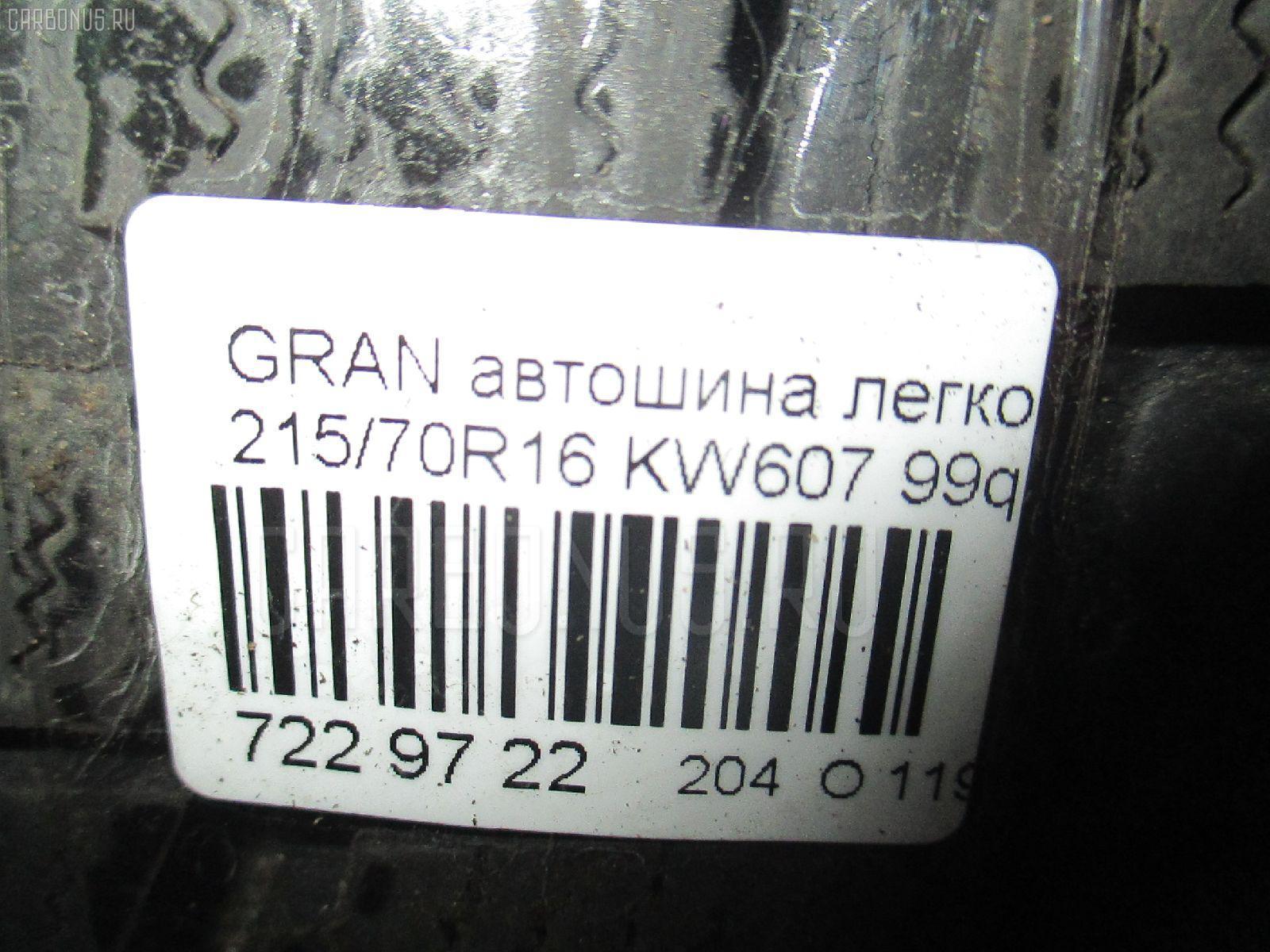 Автошина легковая зимняя GRANDTREK SJ6 215/70R16 DUNLOP KW607 Фото 3