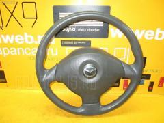 Руль Mazda Laputa HP22S Фото 2