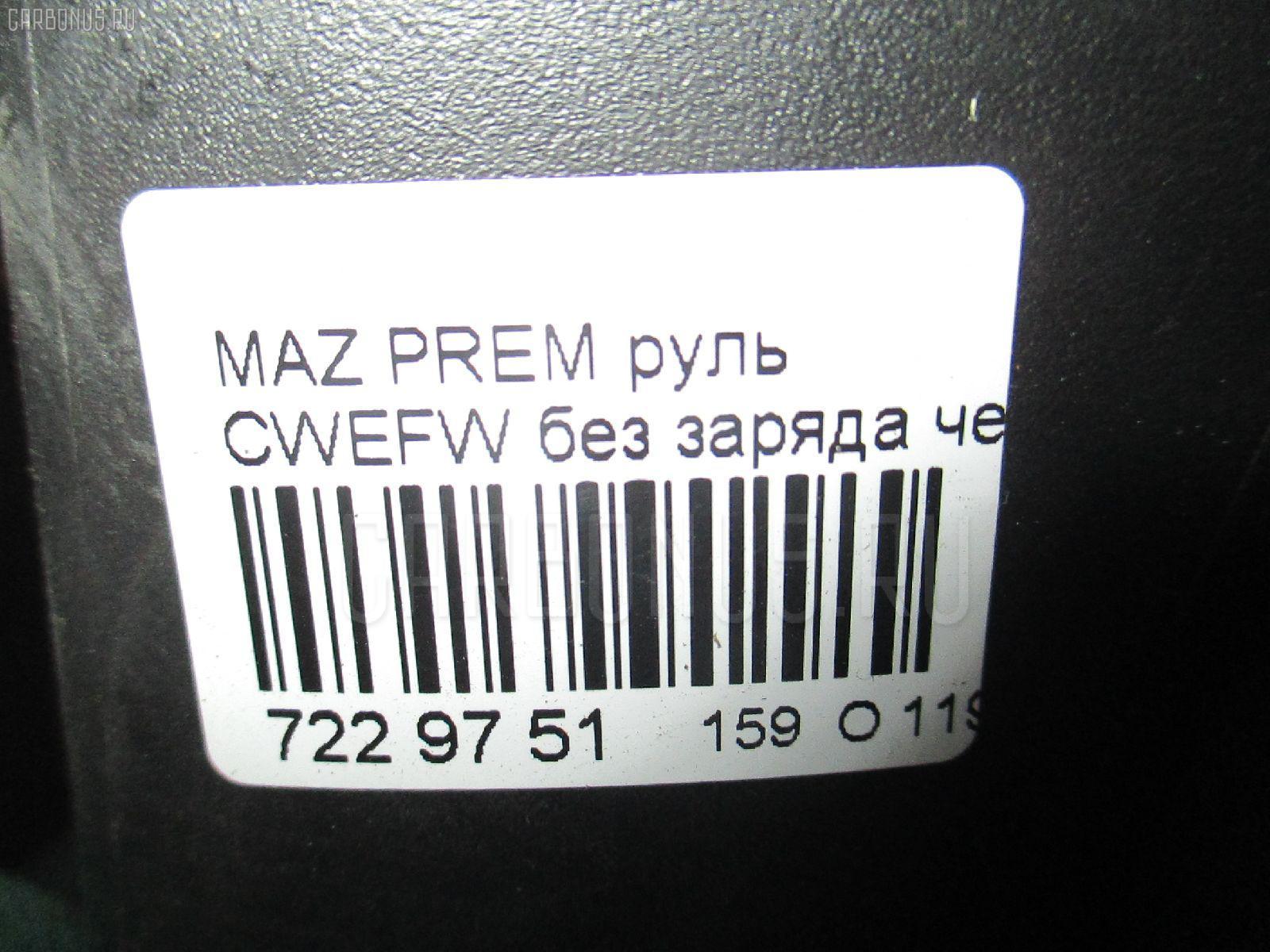 Руль MAZDA PREMACY CWEFW Фото 3