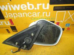 Зеркало двери боковой Mitsubishi Pajero io H66W Фото 2