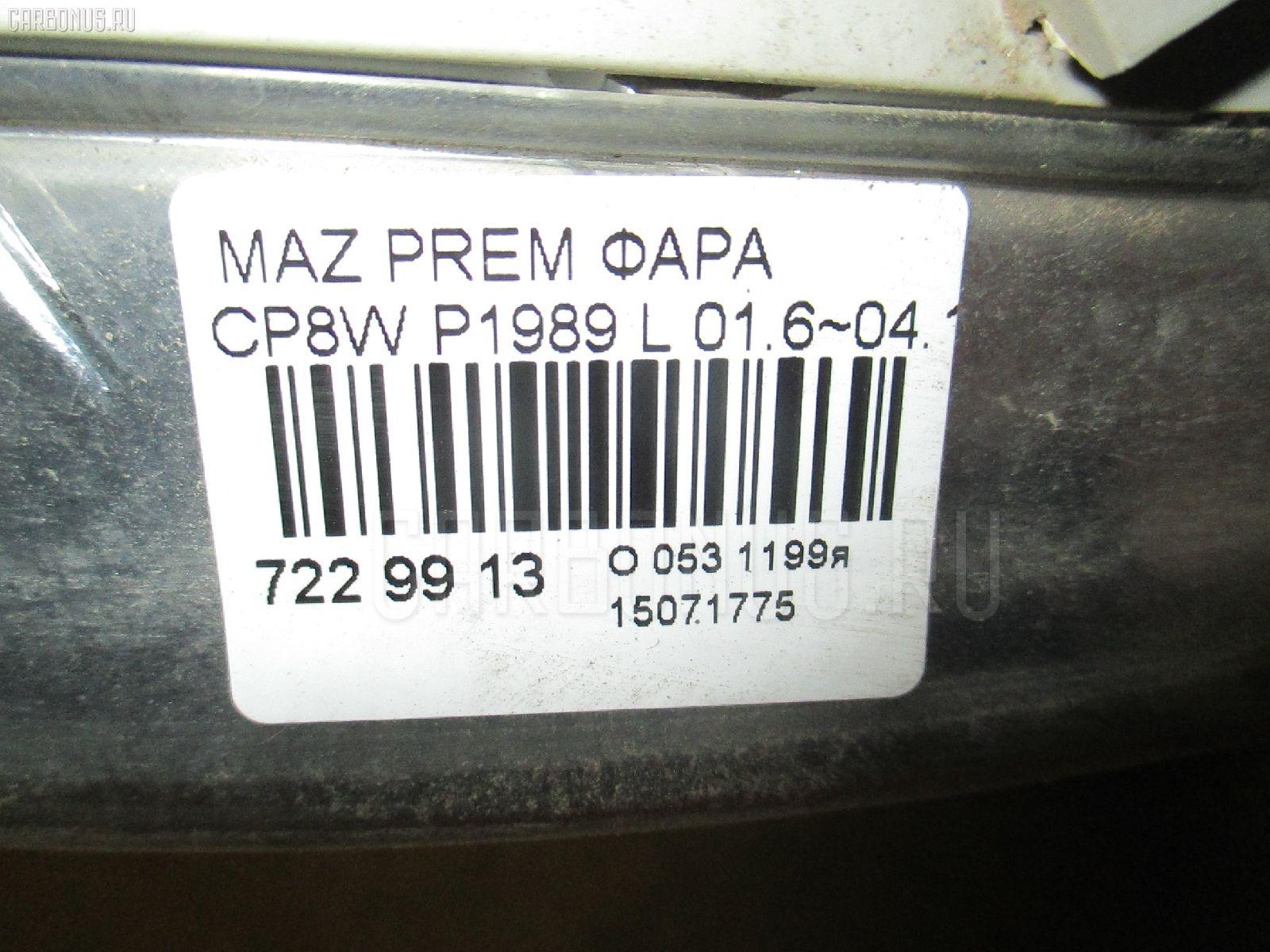 Фара MAZDA PREMACY CP8W Фото 3