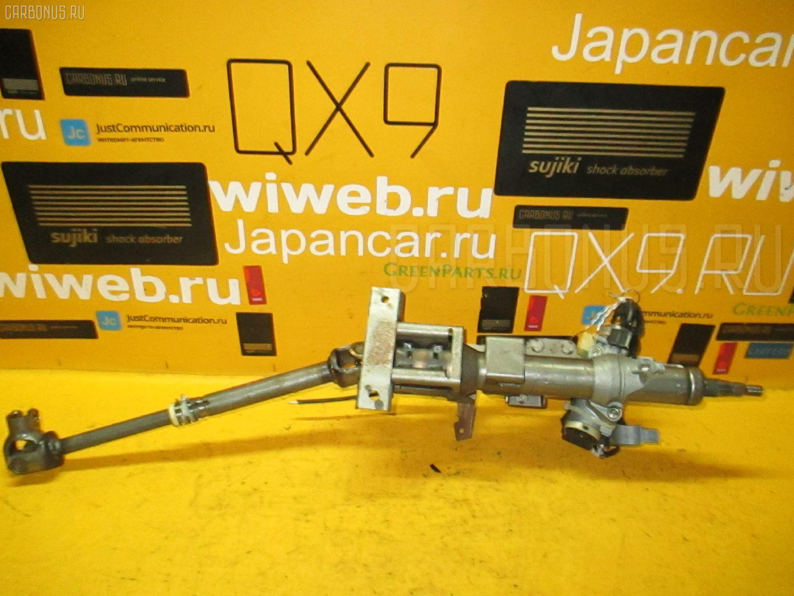 Рулевая колонка MITSUBISHI COLT PLUS Z23W Фото 2