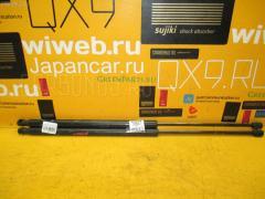 Амортизатор двери Mazda Az-wagon MJ22S Фото 1