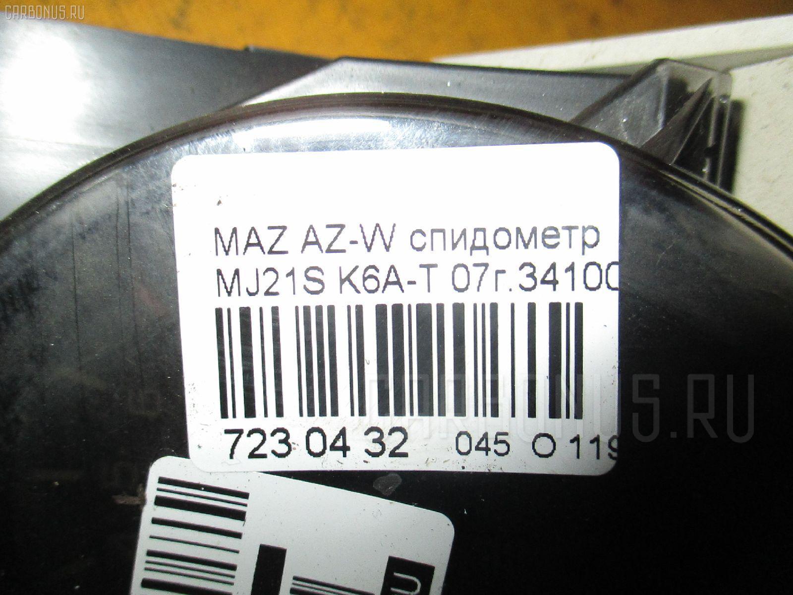 Спидометр MAZDA AZ-WAGON MJ21S K6A-T Фото 3