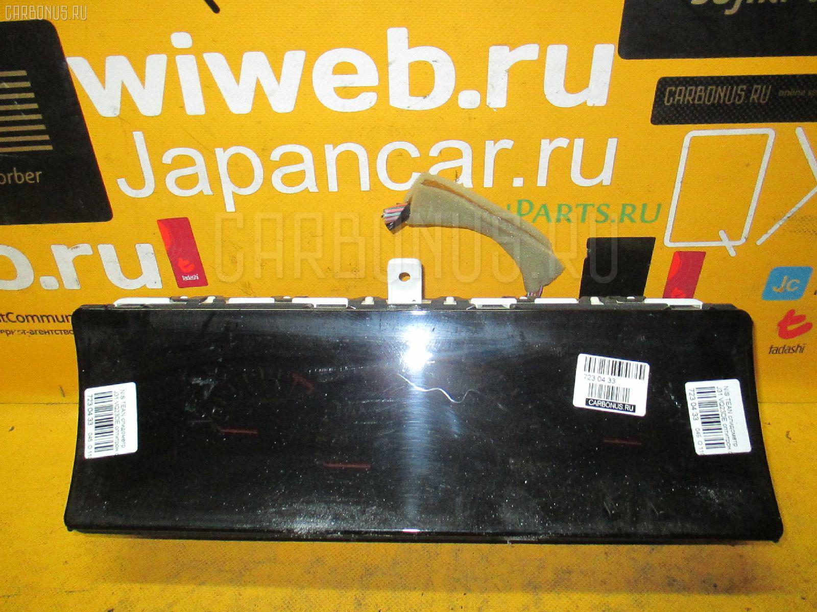 Спидометр Nissan Teana J31 VQ23DE Фото 1