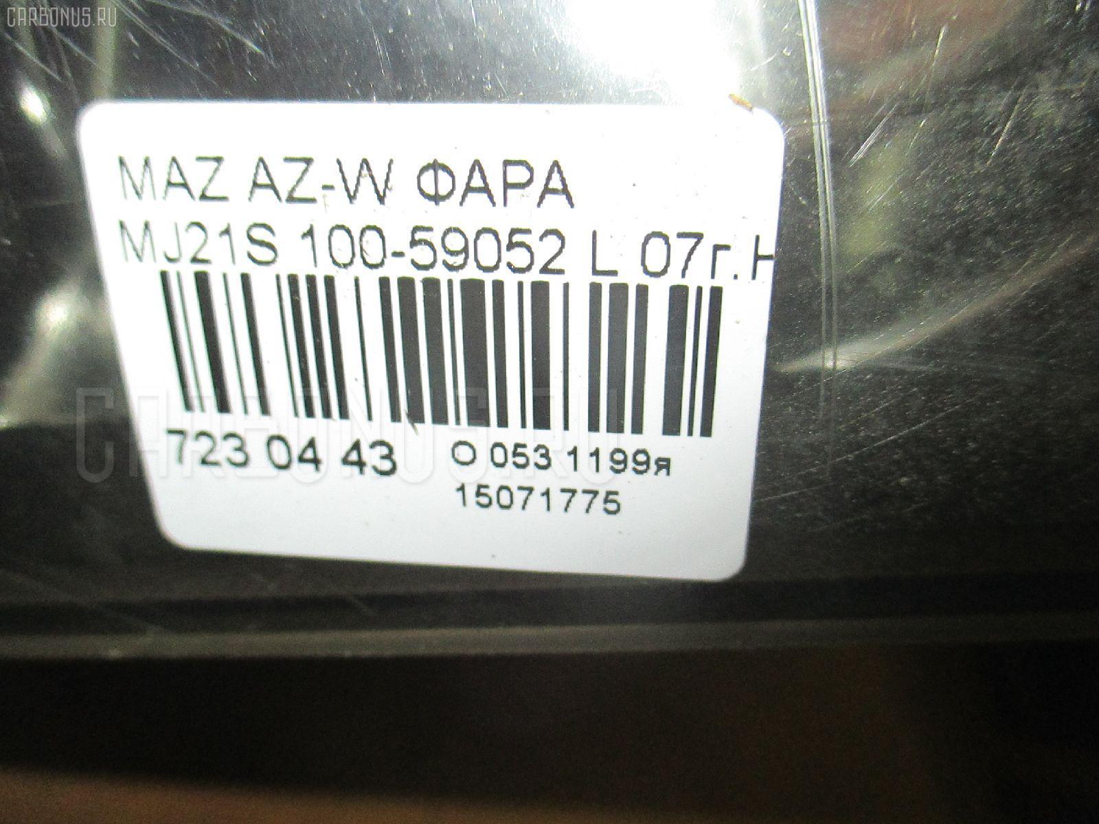 Фара MAZDA AZ-WAGON MJ21S Фото 3