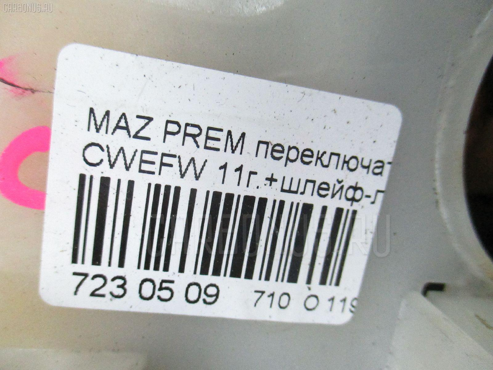 Переключатель поворотов MAZDA PREMACY CWEFW Фото 3