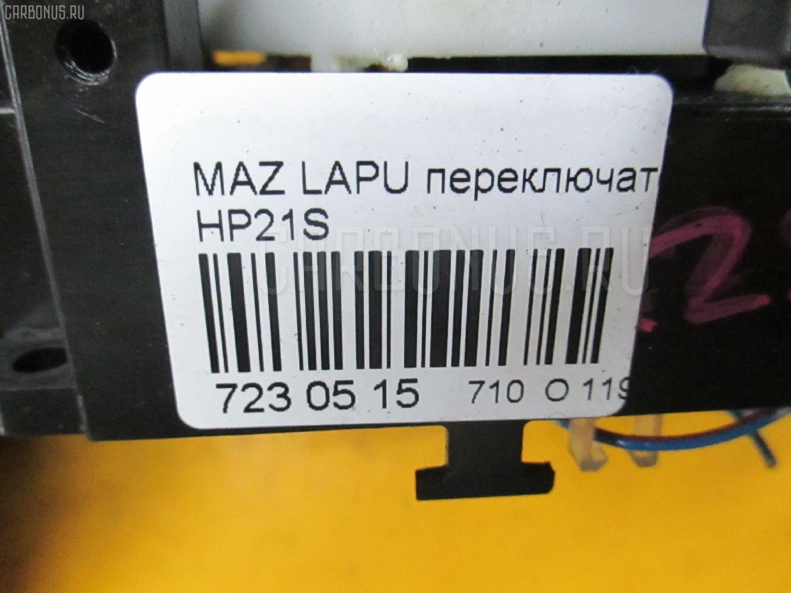 Переключатель поворотов MAZDA LAPUTA HP21S Фото 3
