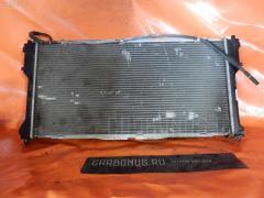 Радиатор ДВС Mazda Capella GFEP FS-ZE Фото 3