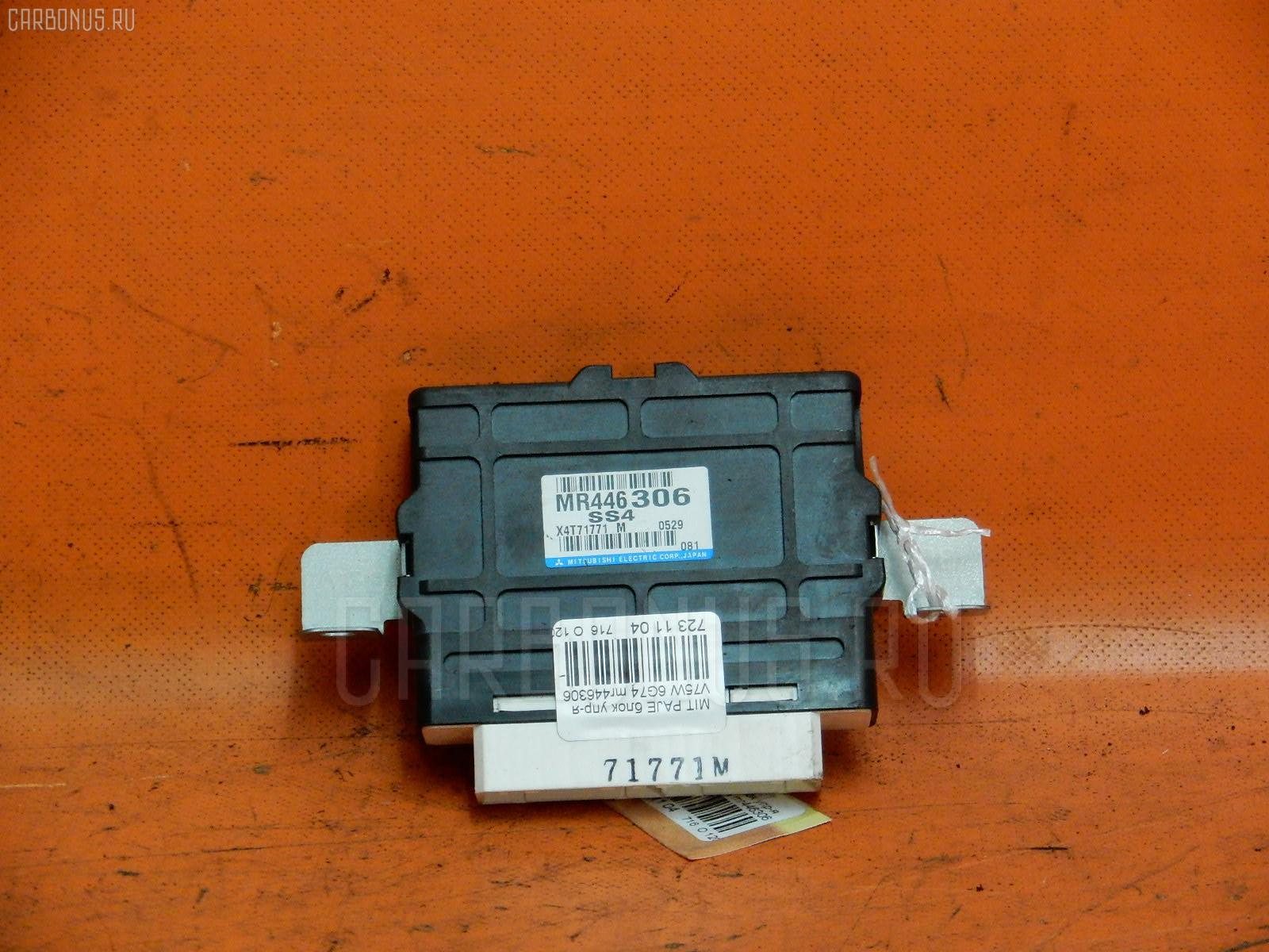 Блок упр-я на Mitsubishi Pajero V75W 6G74 Фото 1