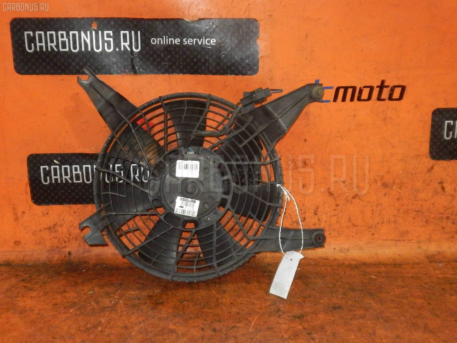Вентилятор радиатора кондиционера MITSUBISHI PAJERO V75W 6G74. Фото 3