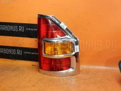 Стоп Mitsubishi Pajero V75W Фото 1