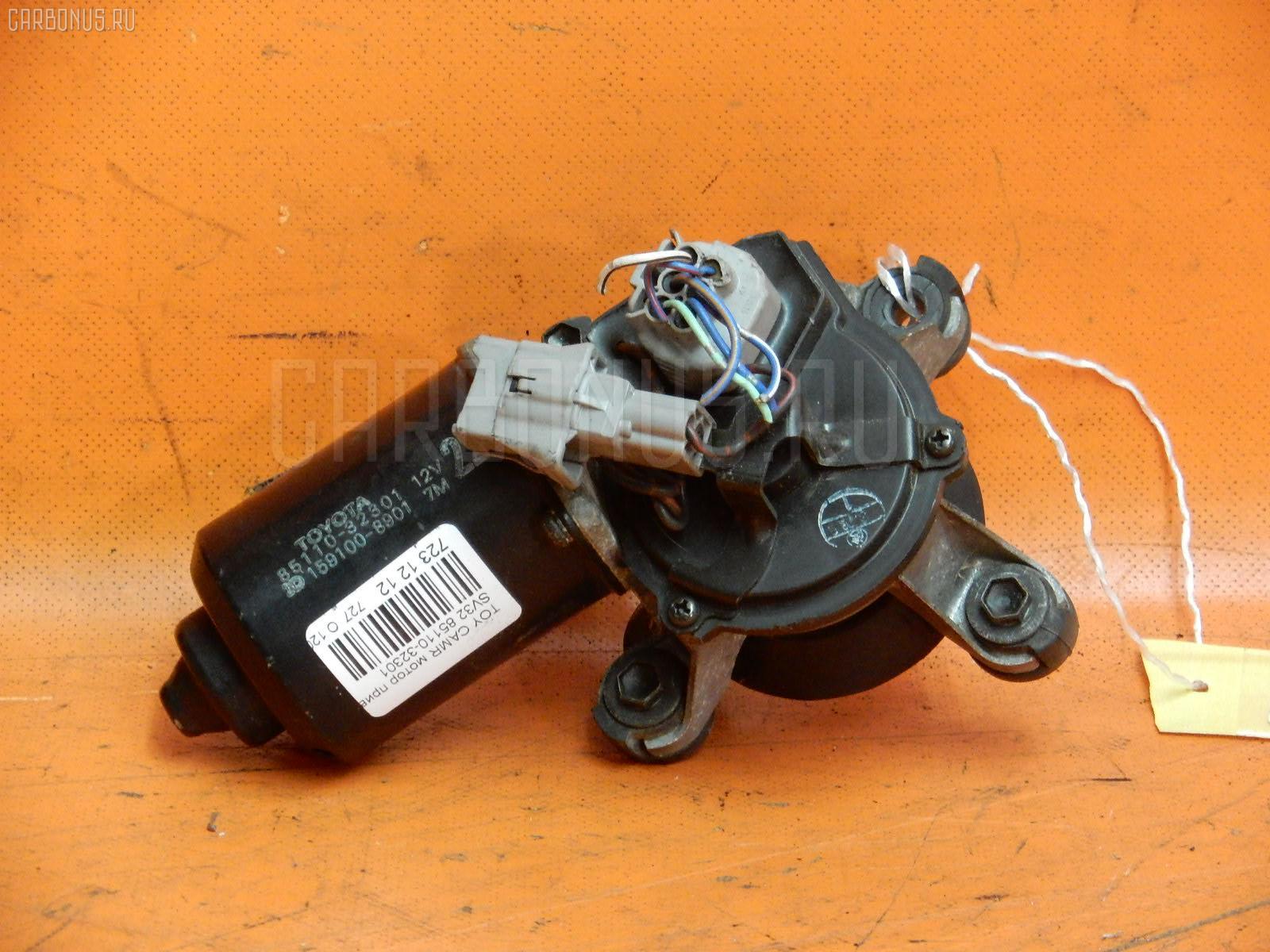 Мотор привода дворников TOYOTA CAMRY SV32
