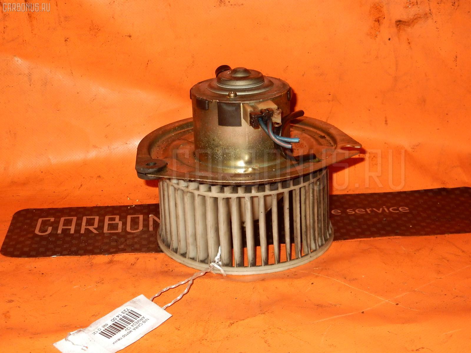 Мотор печки NISSAN CARAVAN ARME24. Фото 3