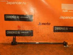 Торсион Nissan Caravan ARME24 TD27ETI Фото 1