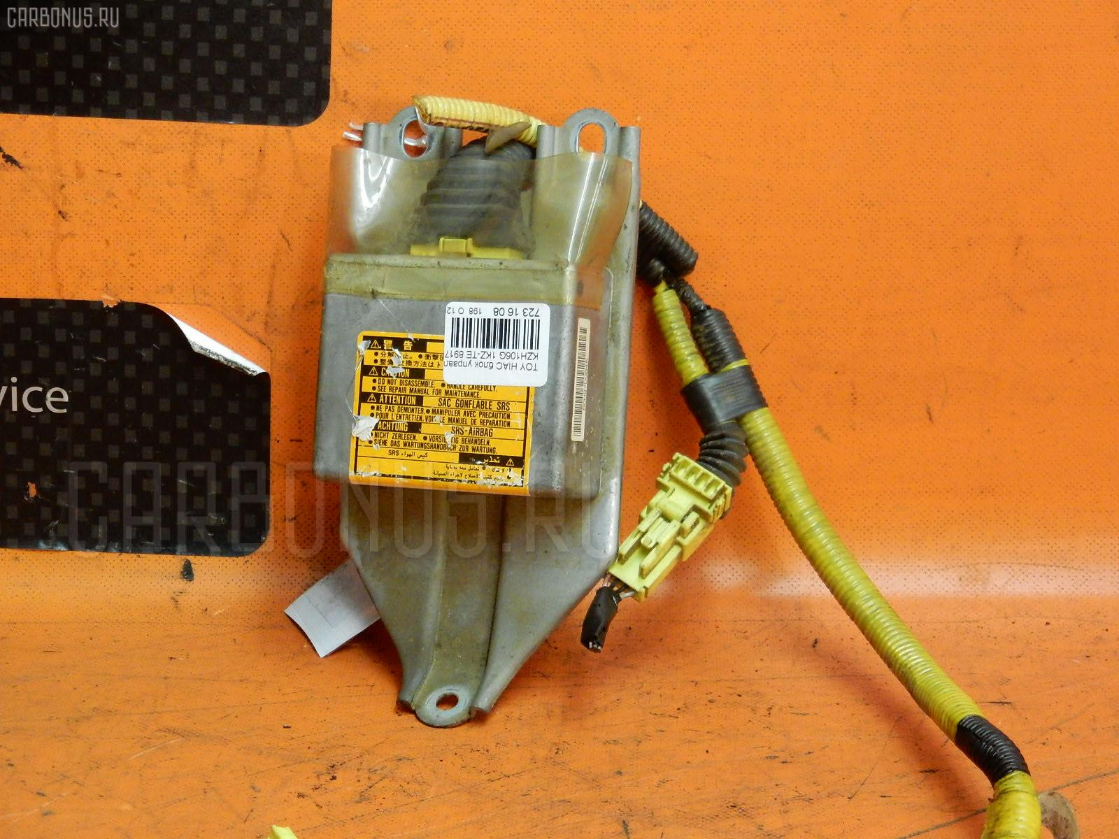 Блок управления air bag TOYOTA HIACE KZH106G 1KZ-TE Фото 1