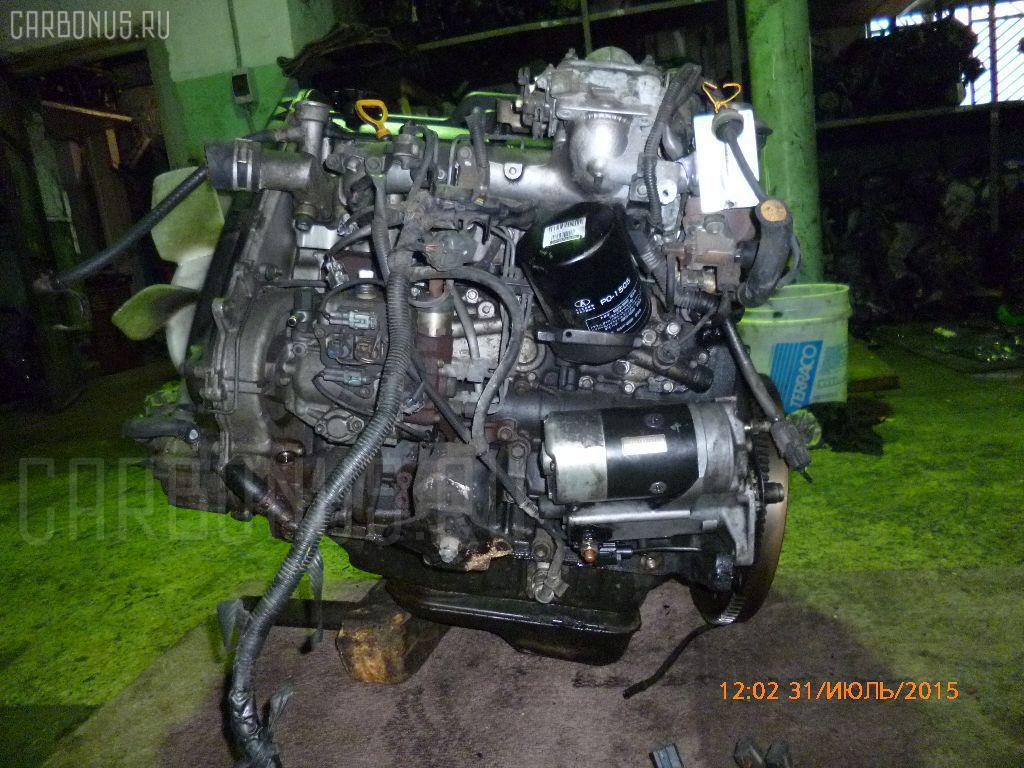 Двигатель TOYOTA HIACE KZH106G 1KZ-TE Фото 15